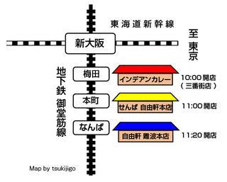 Currymap_2