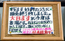 P1130615_2