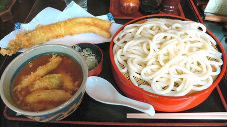 Choseian01