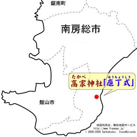 Takabe