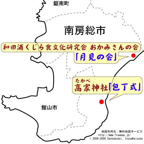 Minamibosomap