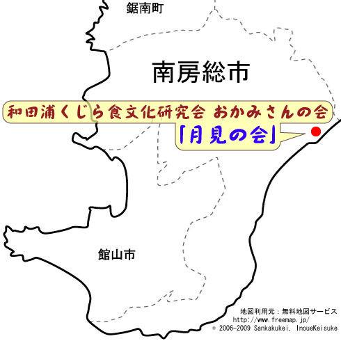 Tsukimi