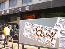 Totonohi039