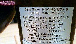 P1060610a