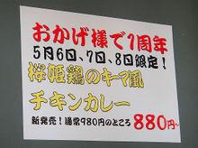 Dsc01018_2