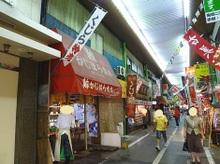 Kokura003