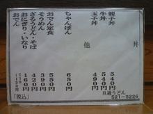 Kokura008