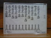 Kokura009