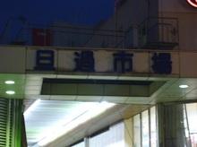 Kokura015