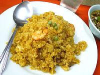 Currychahan