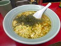 Tamagosoup