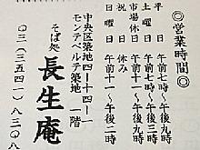 Dsc06066