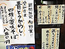 20130706_47