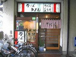 Choseian011_1