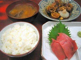 Edogawa01