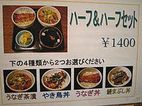 Fukusen041_1