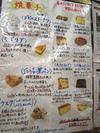 Kimura041