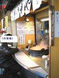 Kitsuneya02