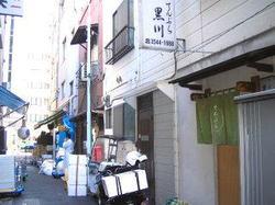 Kurokawa011