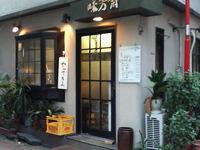 Mihousaia_1