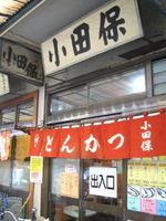 Odayasu011