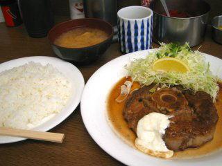 Oniku011
