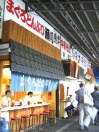 Segawa011