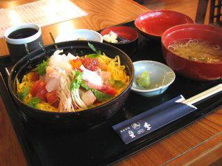 Shikichirashi011