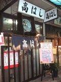 Takahashi01_1