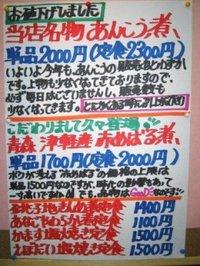 Takahashi06