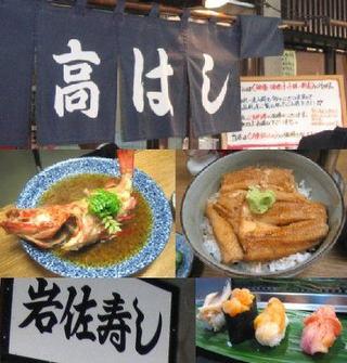 Takaiwasa1