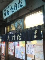 Takeda01