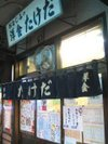 Takeda01_1_3