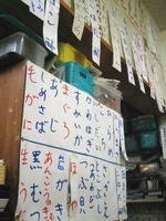 Takeno031