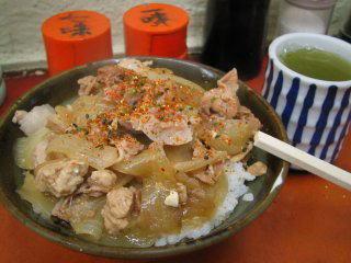 Tamagawa101