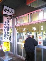 Toyochan011_1
