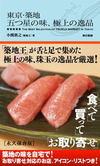Tsukijibook_4_4
