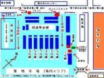 Tsukijimap21_1_2