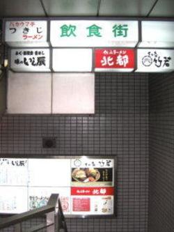 Tsumagame021