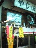 Yajiman011_4