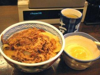 Yoshinoya03